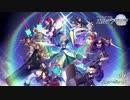 【動画付】Fate/Grand Order カルデア・ラジオ局 Plus2020年11月13日#085