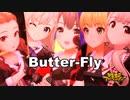 乙倉ちゃんとJCバンドでButter-Fly!!