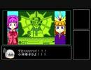 【開発ほぼ完了】MegaMageWORLD進捗動画 #06