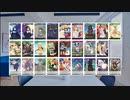 けものフレンズ2次創作カードゲーム「けものだーれ」ルール動画