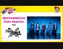 WACHA★WACHA Chain Reaction#36《the Raid.》