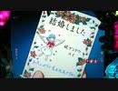 【パチンコ】P新世紀エヴァンゲリオン~シト、新生~ Part.12