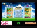 【PCFシーズン7リーグ戦】ガールフレンド(仮)vsリアル野球BAN_Part1