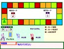 【VOICEROID】ボードオブドボン【ボードゲーム】