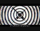 マジカルドクター -Cover-