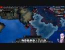 Hoi4マブラヴmod Part3:ゆかりさんがソ連軍でBETAから地球を開放するようです「インド攻防戦」