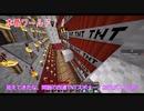氷結世界でTUSB #6 巨大TNTからの脱出!【ゆっくり実況,マイクラ,tusb】