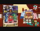 【ボードゲーム】世界のボードゲームを楽しもうー勇者が一撃でやられた!