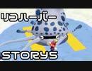 【実況】スーパーマリオサンシャインをやってみる。【日刊】ステージ2-5
