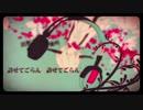 歌ってみた】刹那プラス/みきとP(cover)tensama