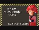 【猫村いろは】ワダツミの木/元ちとせ【Vocaloidカバー曲】