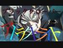 【アニメMAD】ブラッククローバー×アトラクトライト
