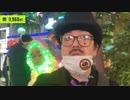 【外】秋の夜長に渋谷ハロウィンでゴミ拾い!【AIオフ】TS〜宇田川交番周辺ゴミ拾いpart2