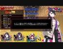 【実況】踏破セヨ、絶望ノ地上カラ希望ノ未来ヘ―『神獄塔メアリスケルター Finale』 第10話