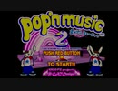 【AC】pop'n music 2 - NORMAL MODE (1)