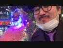 【外】秋の夜長に渋谷ハロウィンでゴミ拾い!【AIオフ】TS〜宇田川交番周辺ゴミ拾いpart3