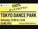 『 Dj KAORI 』TOKYO Dance Park Dj Mix  Inter FM897 , 2020 11.14