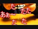 【ゆっくり】貴族かぶれが日本を楽しむ 石川編 最終日