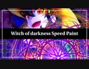 Witch of darkness Speed Paint