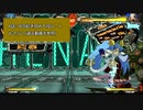 【GGXrdR2】K話P泡起き攻めをミスした時に気付いた事の動画【対戦以外】 ※