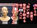法則発動... 【江戸川 media lab HUB】お笑い・面白い・楽しい・真面目な海外時事知的エンタメ