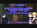 【刀剣乱舞】光忠と極な二人のリムワールドpart12【偽実況】