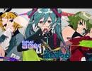 【ニコカラ】PaⅢ.REVOLUTION<off vocal>【パート分け】