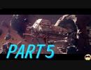 【ゆっくり実況プレイ】宇宙用の戦闘機を乗りこなしたい Part5【StarWars : Squadrons】