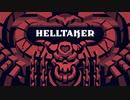 【Helltaker】地獄から女の子たち連れて帰る