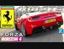 【XB1X】FH4 - Ferrari 488 GTB - コンペティション28Y夏