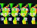 NK☆彡くス汁CO