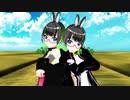 【MMD】たみーちゃん達で「メランコリック」【Vtuber】