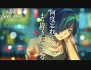 【♯57】若年性アルツハイマー型認知症の妻に愛を捧ぐ【Okano's ボイスドラマ】