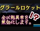 【実況】入り込みすぎる男が空の軌跡FCの物語を全力で楽しむ part120