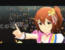 "【MAD】""UNION!!"" THE IDOLM@STER MILLION LIVE!"