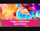 Halloween Illustration Speed Paint