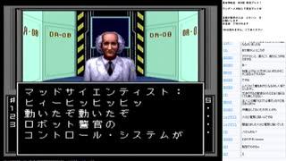 真・女神転生 MCD版 実況プレイ part19