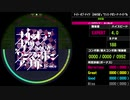 "【WACCA S】ナイト・オブ・ナイツ (かめりあ's ""ワンス・アポン・ア・ナイト"" Remix) EXPERT"