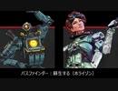 【Apex】レジェンド 掛け合いセリフ集 ーシーズン7ー【日本語版】