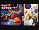 ロックマンX Dive 12-1~6 電力管理センター プレイ動画