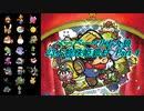 ペーパーマリオ人狼 23人特殊姫狐村-Part4