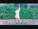 【ワッター】あるある☆エブリデイ【踊ってみた】ニコフェスエントリー動画