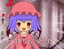 れ_み_ぱ_ち_ぇ_日_和 04.48