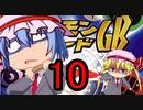 仮スマが行く!ポケモンカードGB Part10
