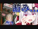 【アニメ】最悪の立地のラーメン屋