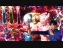 『ウルトラマンタイガ』特別編ロングバージョン ULTRAMAN TAIGA Extended Special Edition