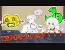 【DX3rd】アホみたいなアイコンでGMしたら動画化するときに死ぬほど後悔したダブルクロス【実卓リプレイ】