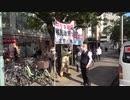 2020.11.15 日本第一党 宮崎県本部による移民政策に反対するデモ行進