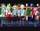 【ゆっくりTRPG】九色のゆっくりソードワールド2・5~ハローアビス~1-5(完) 【実卓リプレイ】