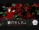 【twst×CoC】NRC式冬薔薇に捧ぐEP4【実卓リプレイ】